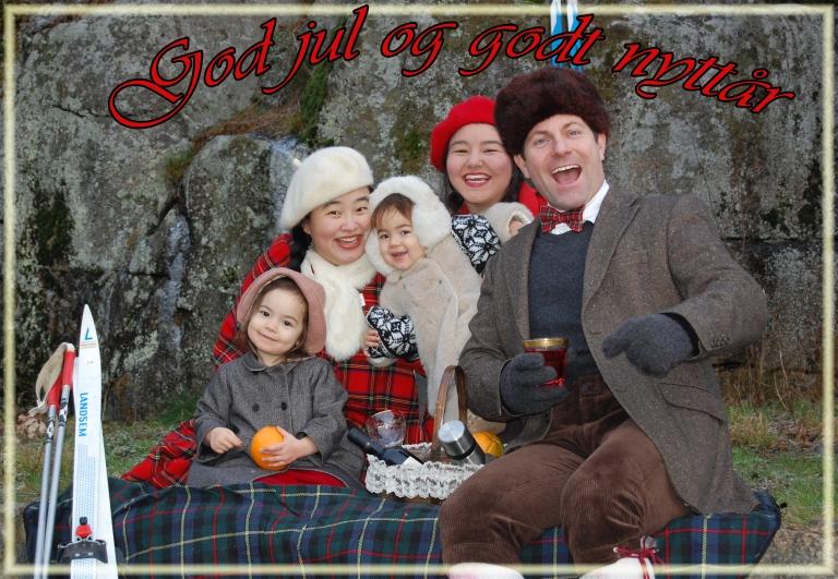 Vårt første julekort fra Brydedamveien i Preståsen i Sandefjord.